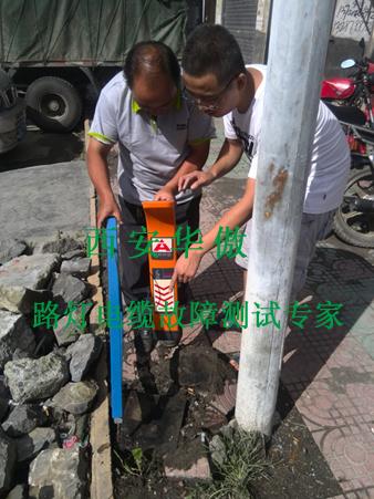 hldy-200型路灯电缆故障测试仪为咸丰县市政管理局解决疑难故障